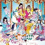 12月のカンガルー (CD+DVD) (Type-C) (初回盤) 画像