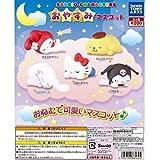 サンリオキャラクター おやすみマスコット [全5種セット(フルコンプ)]