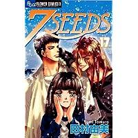 7SEEDS 17 (フラワーコミックスアルファ)