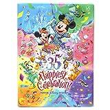 ディズニー リゾート 35周年 Happiest Celebration ! スーベニア メダ...