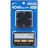 CYBER ・ HDMIセレクター 3in1 ( PS4 / SWITCH 用) ブラック - PS4 Switch