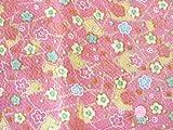 ちりめん生地・和布・古布・はぎれ◆レーヨンちりめん金彩・多角形ピンク地梅青白ピンク011-230 (10cm)