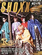 SHOXX(ショックス) 2015年 04 月号 [雑誌]()