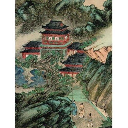 現代日本美術全集 1 愛蔵普及版 (1) 富岡鉄斎集