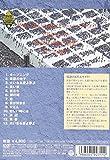 松山千春DVDコレクションVol.1 「STAGE」 画像
