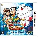 ドラえもん のび太の宇宙英雄記 (スペースヒーローズ) - 3DS