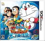 ドラえもんのび太の宇宙英雄記(スペースヒーローズ)-3DS
