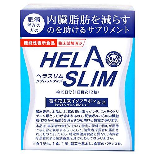 HELASLIM ヘラスリム(180粒入15日分)【機能性表示食品】