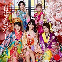 【Amazon.co.jp限定】43rd Single「君はメロディー Type A」通常盤(オリ特生写真付)