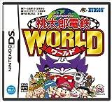 「桃太郎電鉄WORLD」の画像