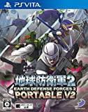 「地球防衛軍2 PORTABLE V2」の画像
