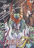 キューティーハニーF VOL.3 [DVD]