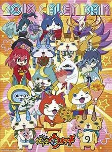 エンスカイ 妖怪ウォッチ 2019年カレンダー