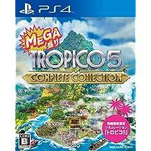 MEGA盛り トロピコ5コンプリートコレクション - PS4