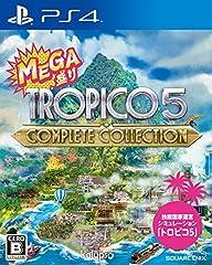 MEGA盛り トロピコ5コンプリートコレクション