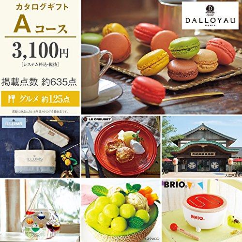 【カタログギフト】千趣会オリジナル(Aコース)3,300円コース(内祝い・お祝い・贈り物)