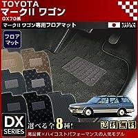 TOYOTA マークII ワゴン GX70系 DXマット プレーン グレー