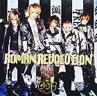 ROMAN REVOLUTION(初回限定魁盤)(DVD付)()