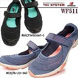 WF511 レディース