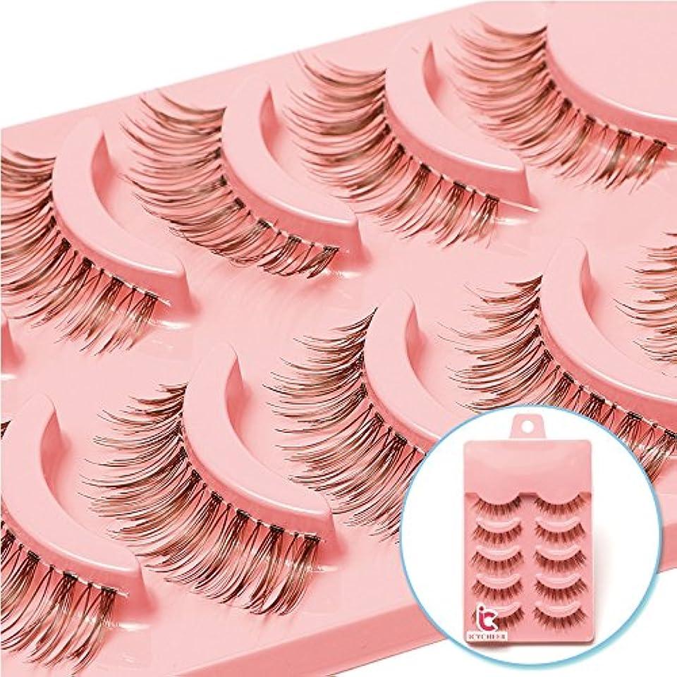 部分的にそれ瞳ICYCHEER 軟質天然ロングブラウン偽まつげ 5 ペアメイク美容つけまつげ女性のメイクアイラッシュ拡張セット