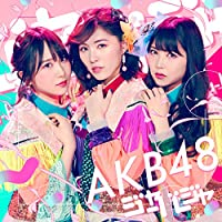51st Single「ジャーバージャ」<Type D>通常盤