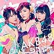 【Amazon.co.jp限定】51st Single「ジャーバージャ」<Type D>通常盤 (オリジナル生写真付)