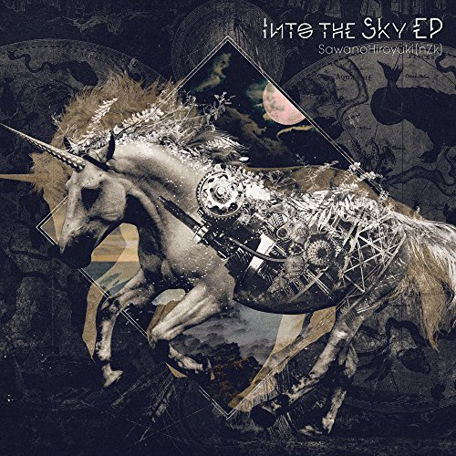Into the Sky EP(初回生産限定盤)