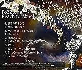 Reach to Mars 画像