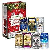 【クリスマスギフト】アサヒビールアドベントカレンダーギフトセット(AD-24) [ 350ml×24本 ] [ギフトBox入り]