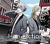 うたの☆プリンスさまっ♪デュエットドラマCD「Non−Fiction」蘭丸&カミュ