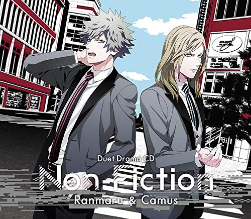 うたの☆プリンスさまっ♪デュエットドラマCD「Non-Fiction」 蘭丸&カミュ【初回限定盤】