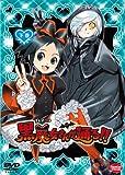 黒魔女さんが通る!! 新シリーズのアニメ画像