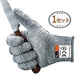 MYCARBON防刃手袋 防刃 グローブ 作業用手袋 切れない手袋 作業グローブ 料理用手袋 軍手 耐摩耗性 切り傷防止 左右セット Mサイズ