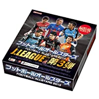 フットボールオールスターズ 2013 J.LEAGUE 第3弾