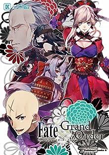 [コンプエース編集部xTYPE-MOON] Fate/Grand Order コミックアラカルト 第01-09巻