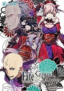 Fate/Grand Order コミックアラカルト IX (角川コミックス・エース)