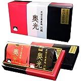 お茶 ギフト セット 日本茶 奥光 世界緑茶コンテスト最高金賞受賞 プレゼント 静岡 茶葉 川根茶 香典返し