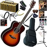 YAMAHA エレアコ 初心者 入門 ギターの生音にリバーブ、コーラスをかけられるトランスアコースティックギター レトロなデザインで多機能・高音質のYAMAHA THR5Aが入ってる大人の19点セット LS-TA/BS(ブラウンサンバースト)