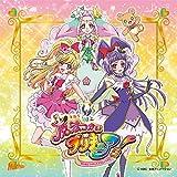 魔法つかいプリキュア! 後期主題歌シングル(DVD付)