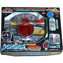 宇宙刑事ギャバン クリスタルベース 超次元高速機ギラン