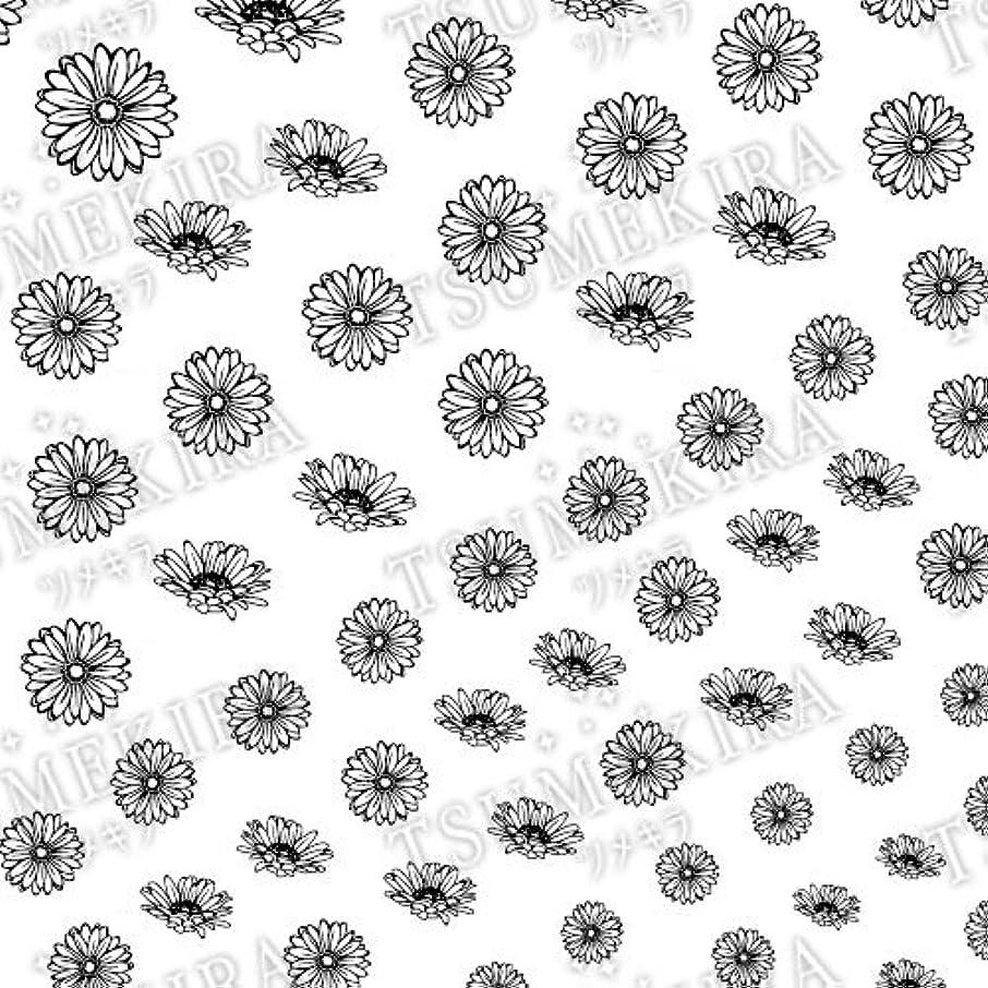 悔い改めリムコントラストツメキラ ネイル用シール フラワースタイル ガーベラ ブラック