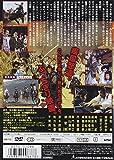 将軍家光の乱心 激突 [DVD] 画像