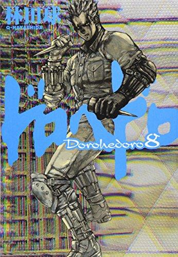 ドロヘドロ (8) (BIC COMICS IKKI)の詳細を見る