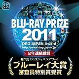 Healing Islands OKINAWA 2~宮古島~(Blu-ray Disc) 画像