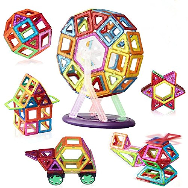 Kingstar マグネットブロック 磁気おもちゃ 立体パズル 磁気ブロック40ピース 車輪?観覧車 ?パネルパーツ54個 磁石ブロック マグネット3d立体パズル 外しにくい カラフル 磁石付き 積み木 幾何学認知 磁性構築ブロッ magnet子供プレゼント 四角 三角 六角 想像力と創造力を育てる磁気建設玩