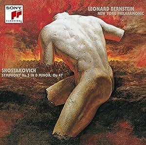 ショスタコーヴィチ:交響曲第5番&チェロ協奏曲第1番(日本独自企画盤)