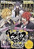 コミックZERO-SUM2019年4月号