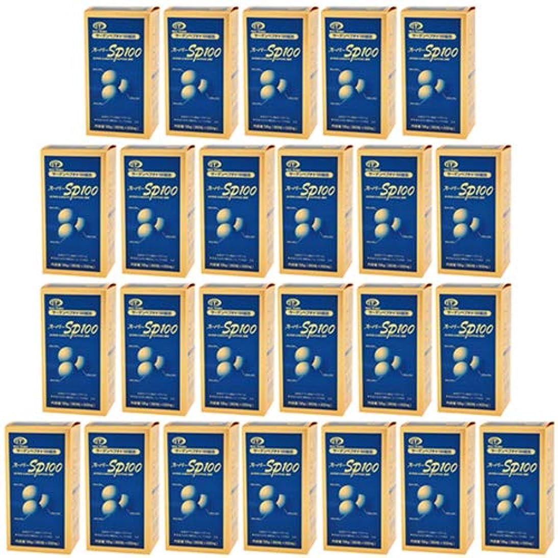 小さな加速する暗記するスーパーSP100(イワシペプチド)(360粒) 24箱