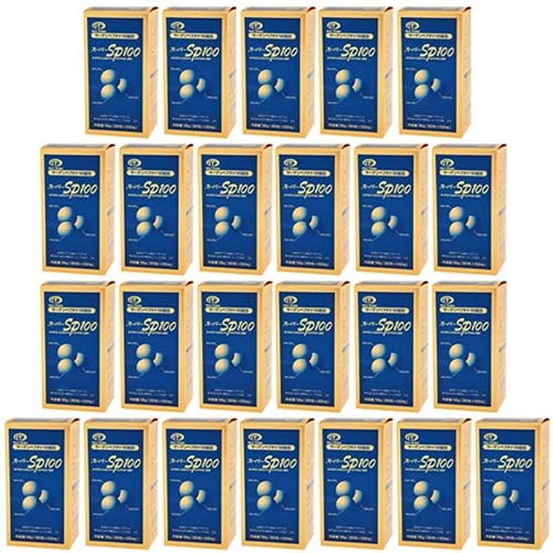 時系列組立流スーパーSP100(イワシペプチド)(360粒) 24箱