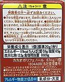 チョコエッグ (スーパーマリオ オデッセイ) 10個入 食玩・チョコレート(スーパーマリオオデッセイ)